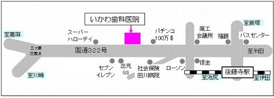 いかわ歯科医院地図2